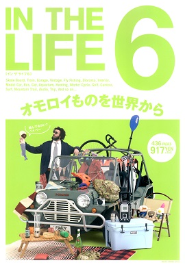 IN THE LIFE(イン・ザ・ライフ)vol.6